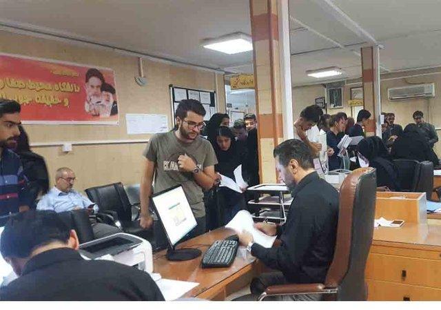 جزئیات ثبتنام پذیرفتهشدگان کنکور در علومپزشکی شهیدبهشتی